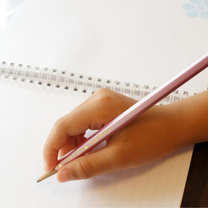 きれいな字を書くコツ